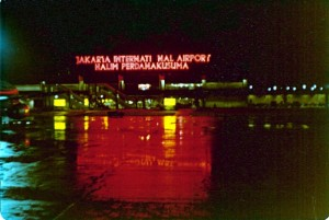 Feb 8, 1979, 3.30 am. A night view of Jakarta International Airport Halim Perdanakusuma from Malaysian Airline System flight MH02 on transit from Kuala Lumpur to Perth. We were stranded here for more than 5 hours due to a mechanical problem on the aircraft.