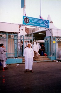 Sat March 18, 2000 (12 Dzulhijjah 1420). At the entrance to Maktab 82, which was a Mina camp allocated by the Hajj authorities to pilgrims from Malaysia.