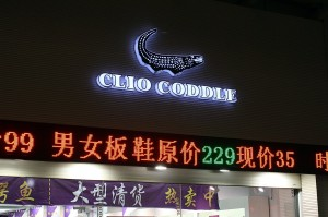 Clio Coddle, eerily similar-sounding to Crocodile, a well known brand