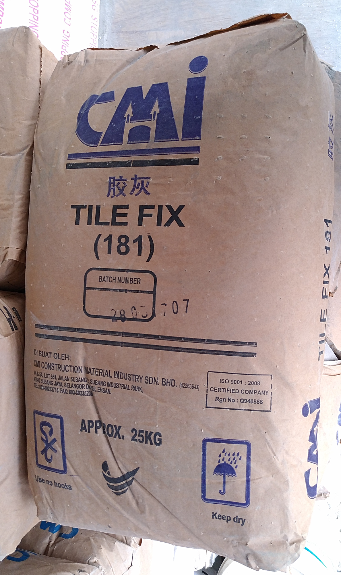 At A Neighborhood Hardware I Saw Bag Of Cement Not The Normal Portland But One More Suitable For My Job Tile